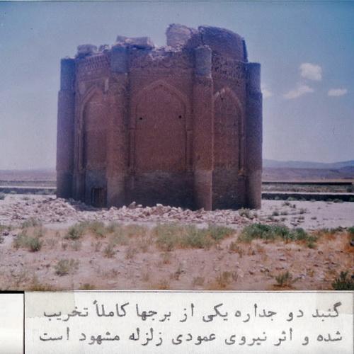 برج خرقان (نیروی عمودی زلزله)